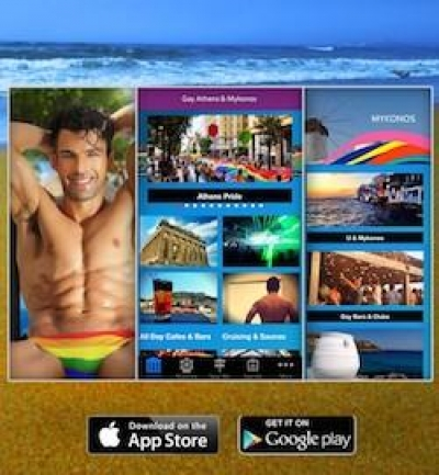 sukker app gay sauna oslo